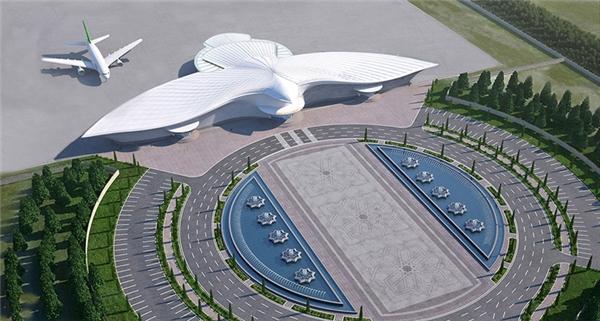 Một thiết kế khác của sân bay