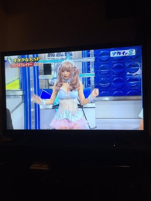Enakotrên talk showNakai no Mado.