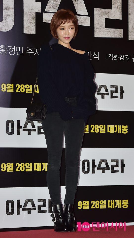 Gain (BEG) đến ủng hộ bạn trai Joo Ji Hoon