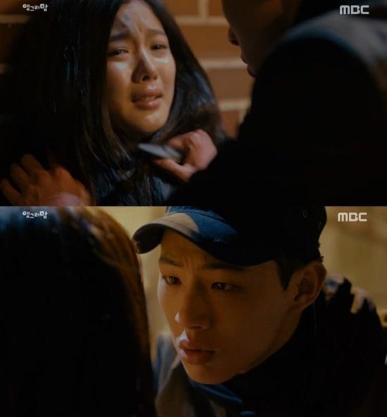 Kim Yoo Jung và duyên phận với mĩ nam sinh năm 93