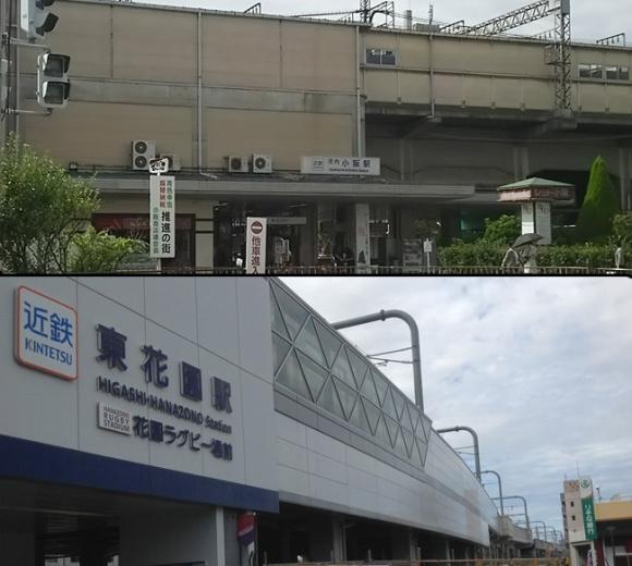 Vào lúc 9 giờ 35 phút,một người phụ nữ khoảng 70 tuổi lao mình xuống phía trước đoàn tàu đến Kobe khi nó đang chạy ngang qua trạmKosaka Kawachi.