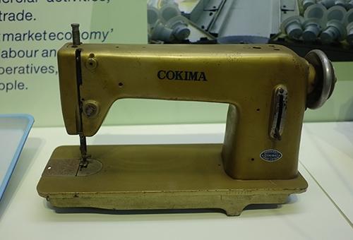 Chiếc máy may Cokima được các bà nội trợ săn lùng vào thời điểm đó. (Ảnh: internet)