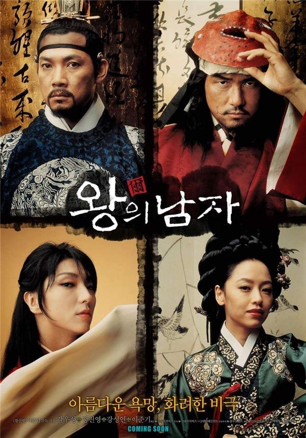 Bộ phim có tên tiếng hàn là Nam nhân của nhà vua. (Ảnh: Internet)