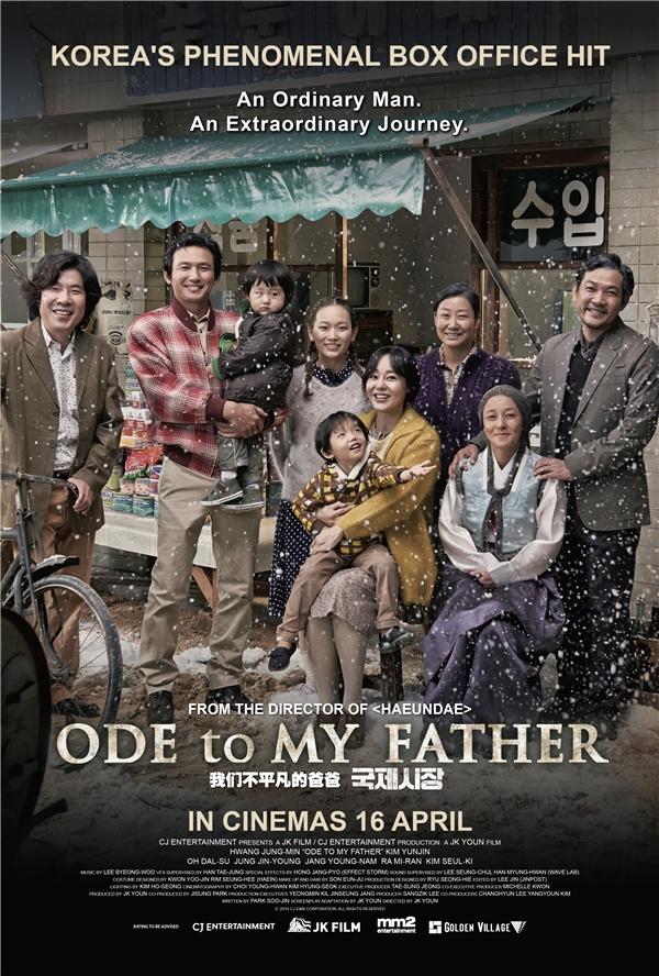 Ode To My Father xoay quanh câu chuyện cuộc đời Duk Soo. (Ảnh: Internet)