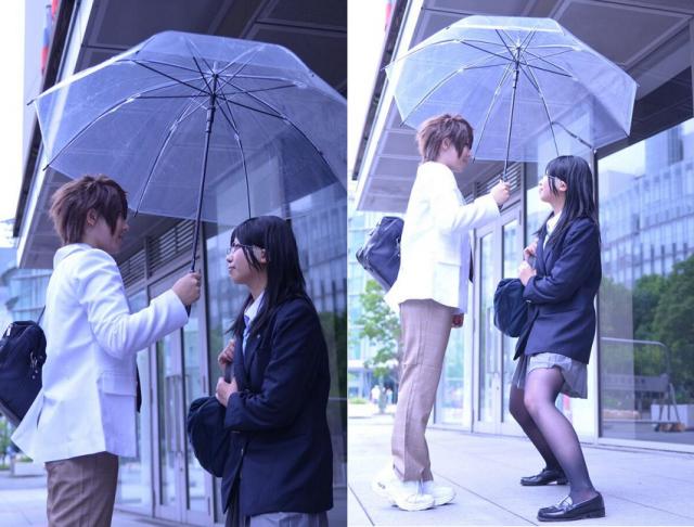 Rung động là khi cùng nhau chia đôi chiếc ô dù ai có cao hơn ai đi chăng nữa.