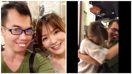 Deng Jiahu không ngần ngại thể hiện tình cảm với bạn gái của mình
