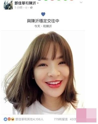 Deng Jiahu đã đặt quan hệ hẹn hò với cô bạn gái của mình trên Facebook để xoá bỏ những hoài nghi.