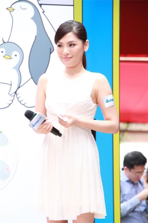 Chen Yithu hút sự chú ý của mọi người bởi sắc đẹp của mình