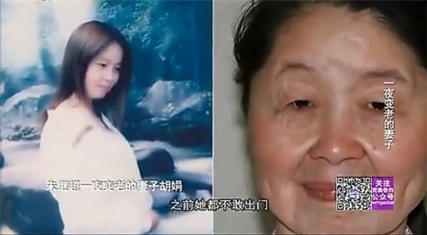 Thế nhưng saukhi sinh con Hồ Quyên bỗng nhiên trở nên già nua như bà lão 70-80 tuổichỉ sau một đêm.