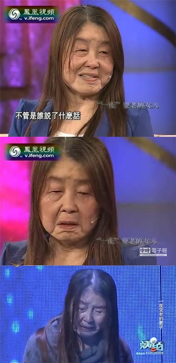 Sau khi chứng kiến cảnh con trai bị trêu chọc vì ngoại hình của mẹ,cô quyết định bỏ nhà ra đi để chồng và con có được cuộc sống yên ổn bình thường.