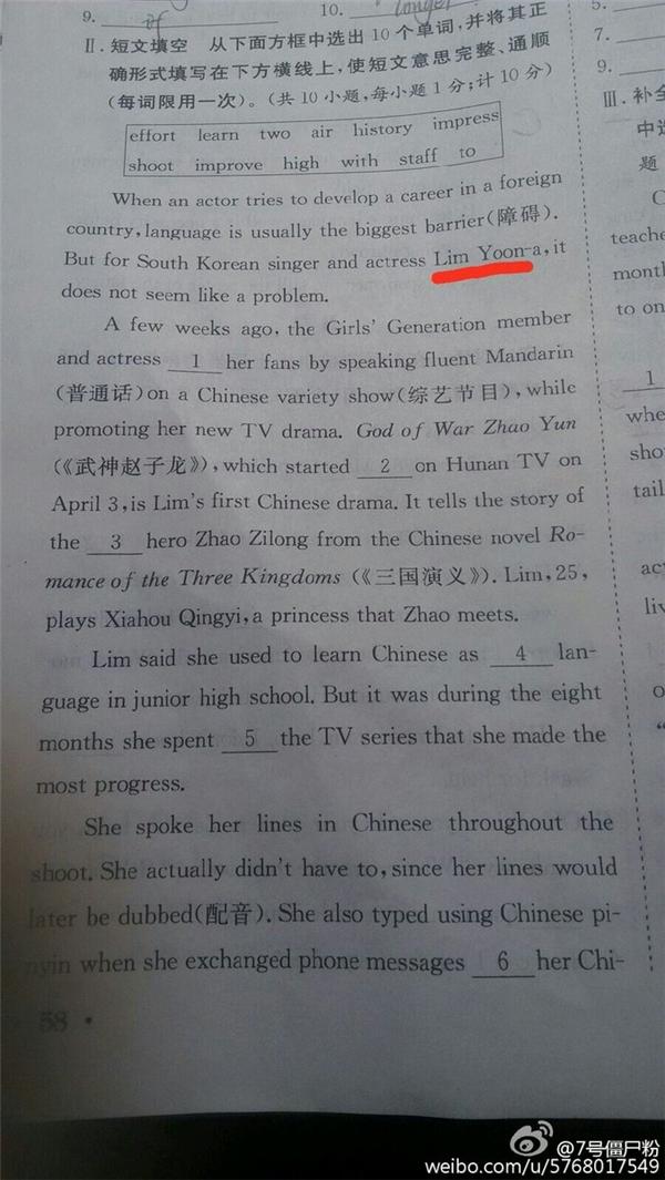 Yoona bất ngờ được tung hô trên sách bài tập cấp 2