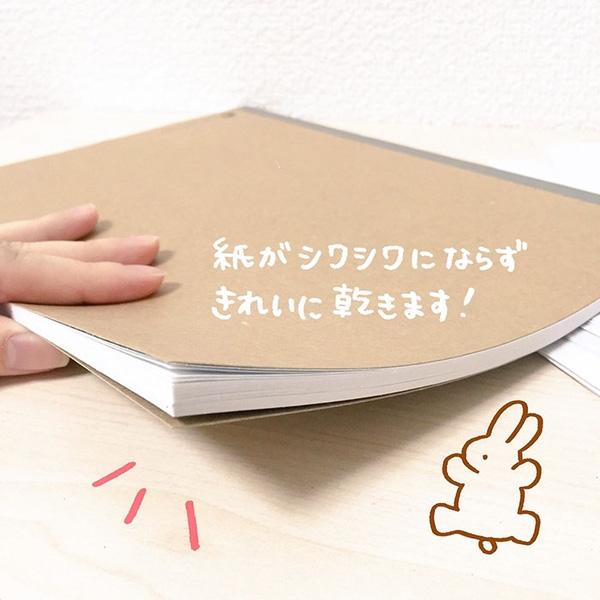 Tada, thế là cuốn tập của bạn đã thẳng tắp như mới rồi. Tuyệt vời quá đúng không?