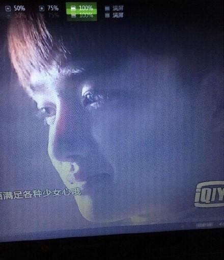 Mở đầu bài viết, tài khoản này cho biết đây chính là D.O, thành viên của nhóm nhạc EXO đình đám Hàn Quốc. Trong ảnh, vùng mũi của anh chàng có khoảng trong suốt khi được ánh sáng chiếu qua.
