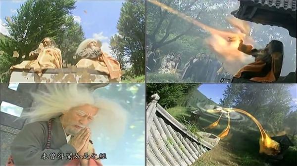 3 vị tăng nhân thi triển Kim Cương Phục Ma Quyền khiến Trương Vô Kỵ 2 lần cứu nghĩa phụ bất thành.