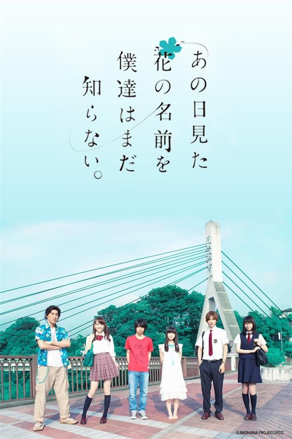 Anohana là bộ phim được chuyển thể từ manga cùng tên. (Ảnh: Internet)
