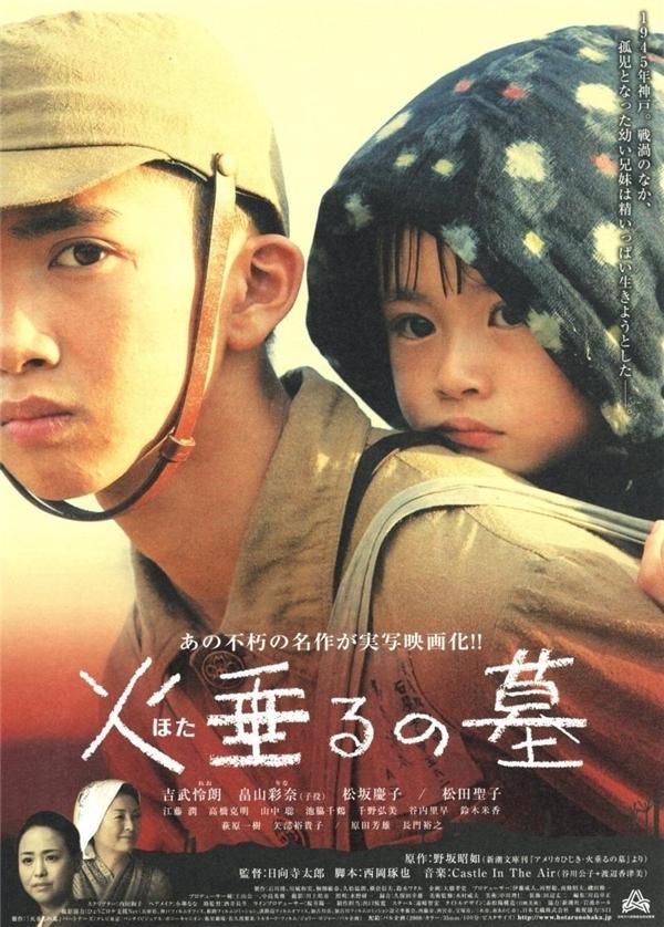 """""""Grave of the Fireflies"""" là bộ phim khiến hàng triệu khán giả rơi nước mắt. (Ảnh: Internet)"""
