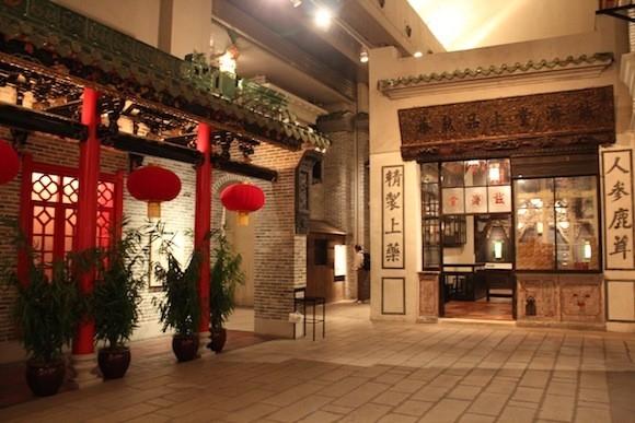 Bảo tàng Lịch sử Hong Kong trông như một phim trường tuyệt đẹp.(Ảnh: Internet)