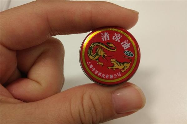Cao trong tiếng Trung Quốc là qing liang you, có nghĩa là làm mát và người Trung Quốc nghĩ rằng người Ai Cập cũng thích sử dụng như mình.