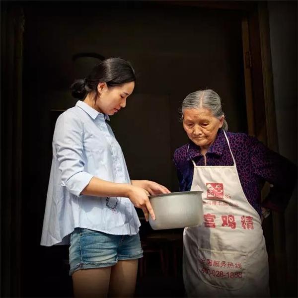 Cụ bà Cuifang hiện đã 94 tuổi. Cụ cũng chỉ là một bà nội trợ bình thường như bao người phụ nữ khác.