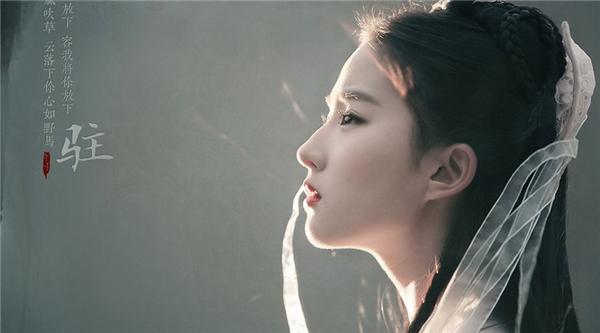 Bí mật góc nghiêng trên khuôn mặt của các nữ thần tượng Hoa ngữ