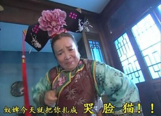 Diễn quá đạt và quá nhập tâm, sự thành công của Dung Ma Ma đã khiến cho nghệ sĩ Lý Minh Khải bị rất nhiều khán giả ghét cay ghét đắngngay cả ở đời thực.