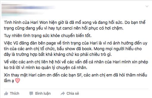 Quản lí Hari Won thẳng thắn từ chối những câu hỏi liên quan đến chuyện đời tư của Hari Wontrong thời điểm hiện tại. - Tin sao Viet - Tin tuc sao Viet - Scandal sao Viet - Tin tuc cua Sao - Tin cua Sao