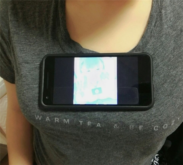 Phát sốt trào lưu vòng 1 smartphone không dành cho