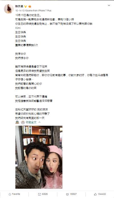 Dòng tâm sự dài của nữdiễn viêngửi đếnKiều Nhậm Lương một ngày trước sinh nhật anh khiến cư dân mạng không cầm được nước mắt.
