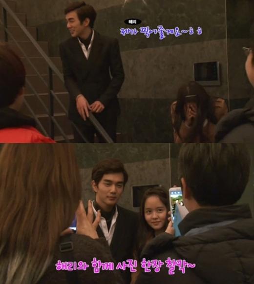 Kim So Hyun từng từ chối chụp ảnh với đàn anh yêu thích Yoo Seung Ho vì ngại