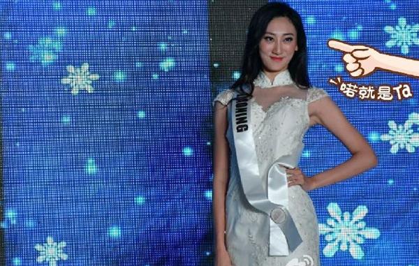 Cận cảnh nhan sắc như đàn ông của hoa hậu Trung Quốc