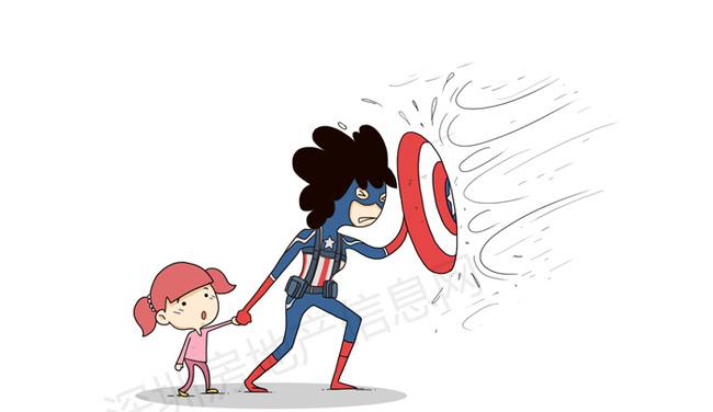 Mẹ mãnh mẽ hơn cả Đội trưởng Mỹ luôn bảo vệ con ở bất cứ nơi đâu.