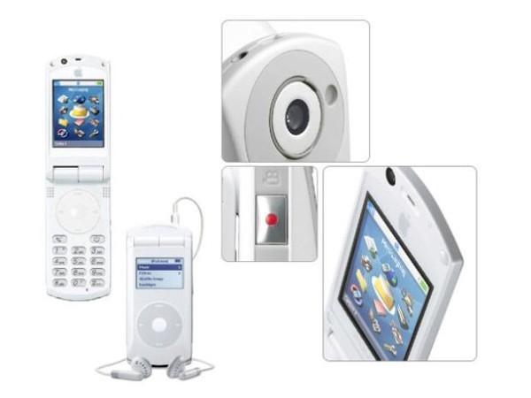 Thiết kế nắp gập cũng được đưa vào danh sách thiết kế cho iPhone, với mặt trước nắp gập như một chiếc iPod, mở ra bên trong là một dãy phím bấm vật lý. Kiểu dáng này theo thiết kế nắp gập truyền thống nhưng không được người dùng đón nhận nồng nhiệt vì nó quá nhàm chán và lai tạp.(Ảnh: internet)