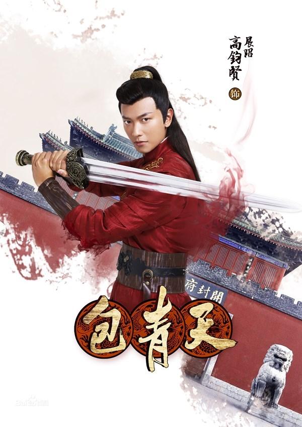 Nam Vương Hong KongCao Quân Hiềnđóng vai Triển Chiêu trong bộ phim truyền hình Bao Thanh Thiên 2016.