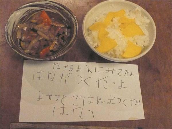 Kể từ đó, Shingo luôn xuống bếp phụ con gái nấu nướng, thậm chí có hôm anh đi làm về trễ, cô bé còn tự mình chuẩn bị xong xuôi hết bữa cơm tối rồi chờ bố về cùng ăn.