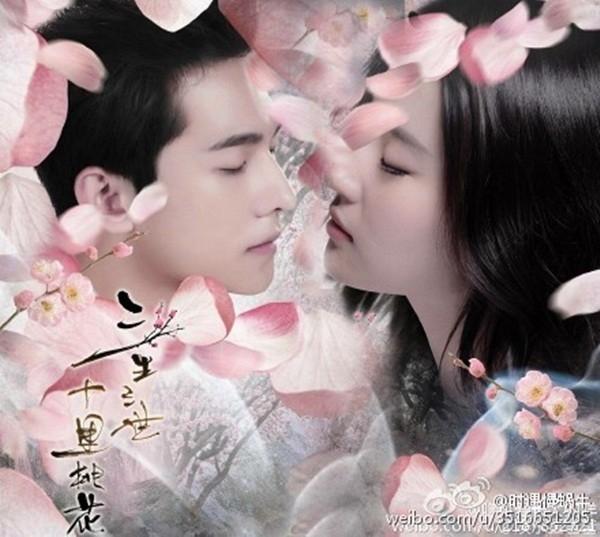 Dương Dươngtái xuấtmàn ảnh rộng trong bộ phim điện ảnh Tam Sinh Tam Thế Thập Lý Đào Hoa cùng Lưu Diệc Phi.