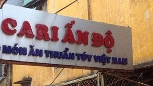 Thì tại cari Ấn Độ nhưng được chế biến ởViệt Nam.(Ảnh: Internet)