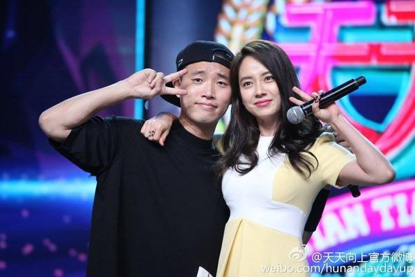 """Song Ji Hyo: """"Tôi ủng hộ quyết định rời Running Man của Gary"""""""