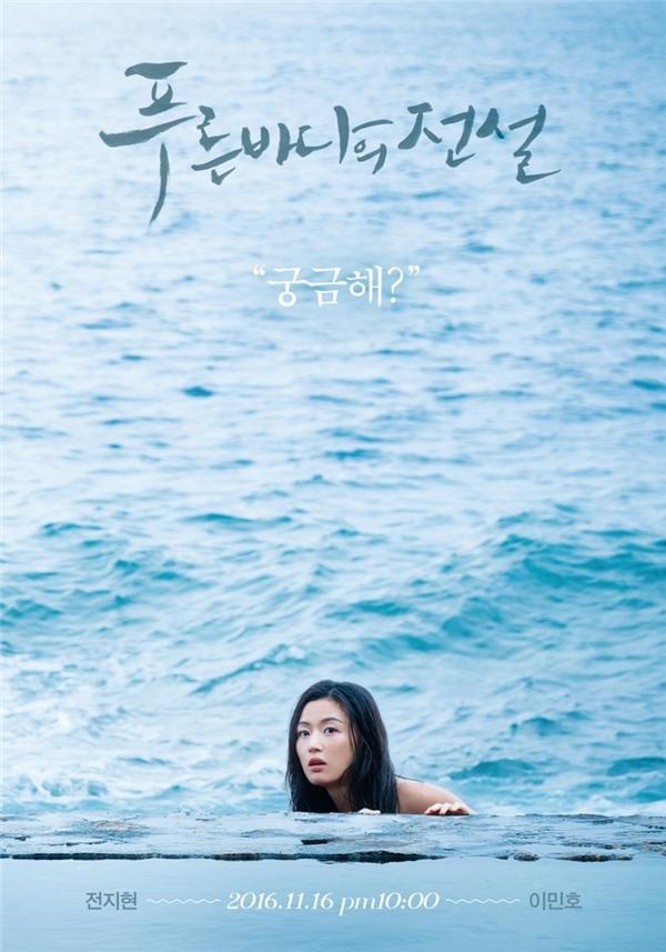 """Thật sai lầm nếu bỏ qua """"siêu phẩm"""" của Lee Min Ho và Jun Ji Hyun"""