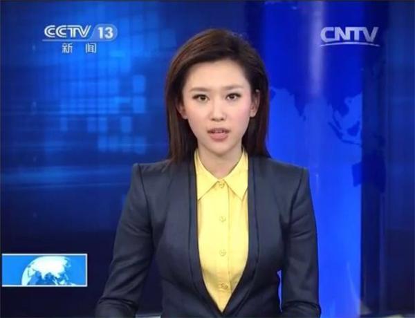 Vương Âm Kì hiện là MC của đài CCTV.