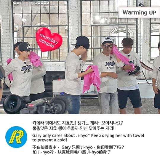 Đằng sau ống kính chương trình, Gary vẫn hết mực chăm sóc Song Ji Hyo. Những hình ảnh ấy càng khiến các fan mong chờ một ngày cả hai sẽ thành đôi.