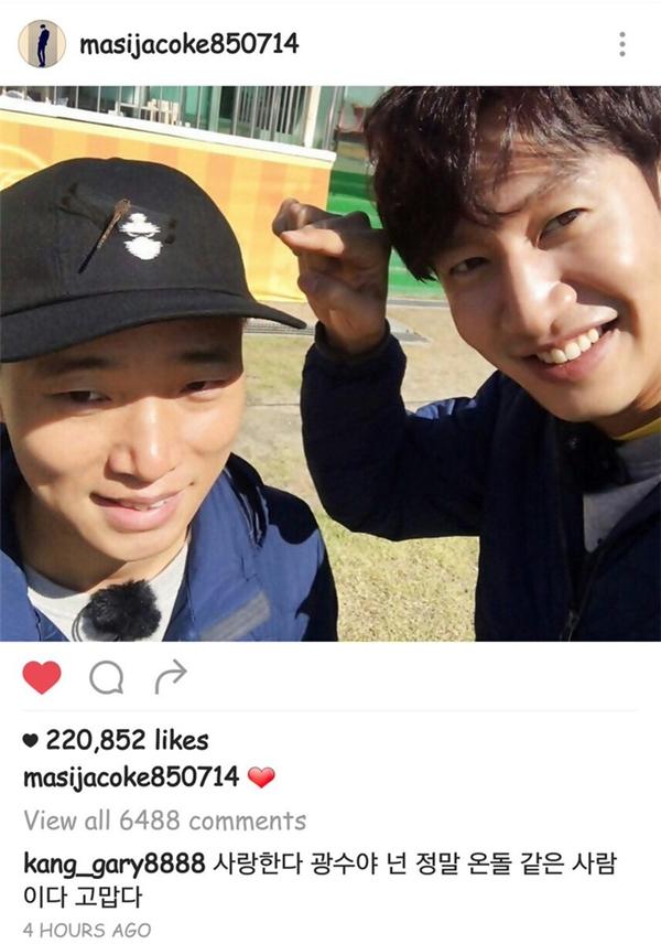 Gary và Kwang Soo