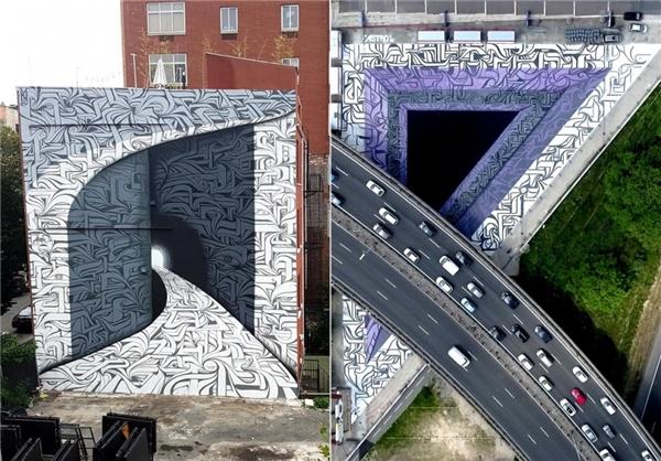 Đây chỉ là những nét vẽ 3D ở Bồ Đào Nha chứ chẳng phải con đường bí mật nào đâu. (Ảnh: Internet)