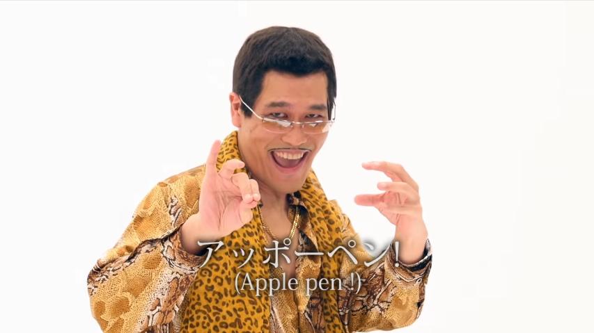 Những hình ảnh mới nhất củaPico Tarotrong clip ca khúc Apple Pen phiên bản hơn 2 phút. (Ảnh: Cắt clip)