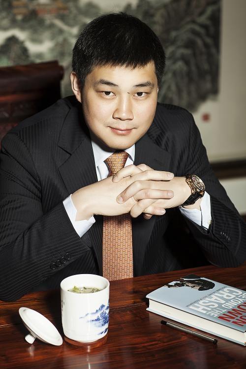 Nghiêm Hạo đứng đầu bảng xếp hạng với số tiền lên đến 1000 tỷ nhân dân tệ.