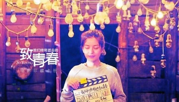 Tác phẩm Gửi Tuổi Thanh Xuân do Triệu Vylàm đạo diễn đã nhận được nhiều lời khen ngợi.