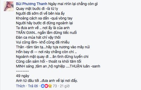 Bài thơ Phương Thanh tặng cho người anh, người đồng nghiệp đã khuất. - Tin sao Viet - Tin tuc sao Viet - Scandal sao Viet - Tin tuc cua Sao - Tin cua Sao