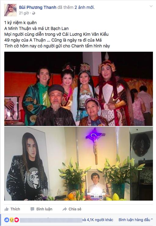 """49 ngày mất Minh Thuận, Phương Thanh lần đầu nhắc về """"anh trai"""" - Tin sao Viet - Tin tuc sao Viet - Scandal sao Viet - Tin tuc cua Sao - Tin cua Sao"""