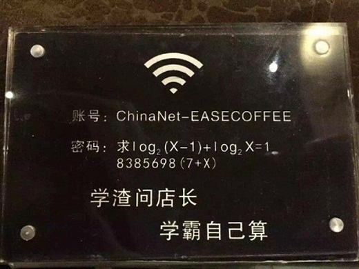 Làm mệt với những mật khẩu Wifi rắc rối và rườm rà nhất hành tinh