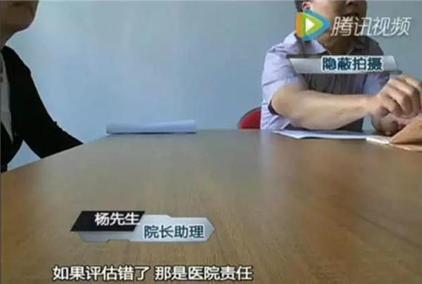 Ông Dương, đại diện phía bệnh viện trả lời với truyền thông về sự cố này. (Ảnh: internet)