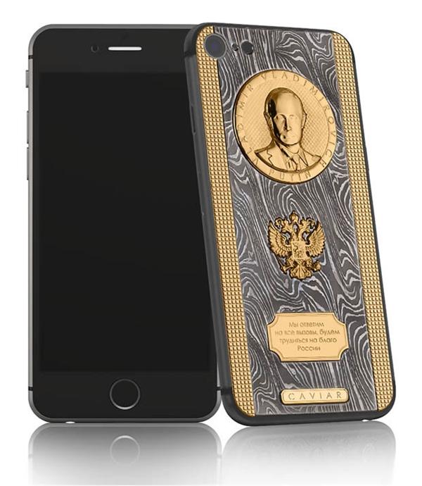 iPhone 7 phiên bản Tổng thống Putin của Nga cũng dohãngCaviar chế tác. (Ảnh: internet)